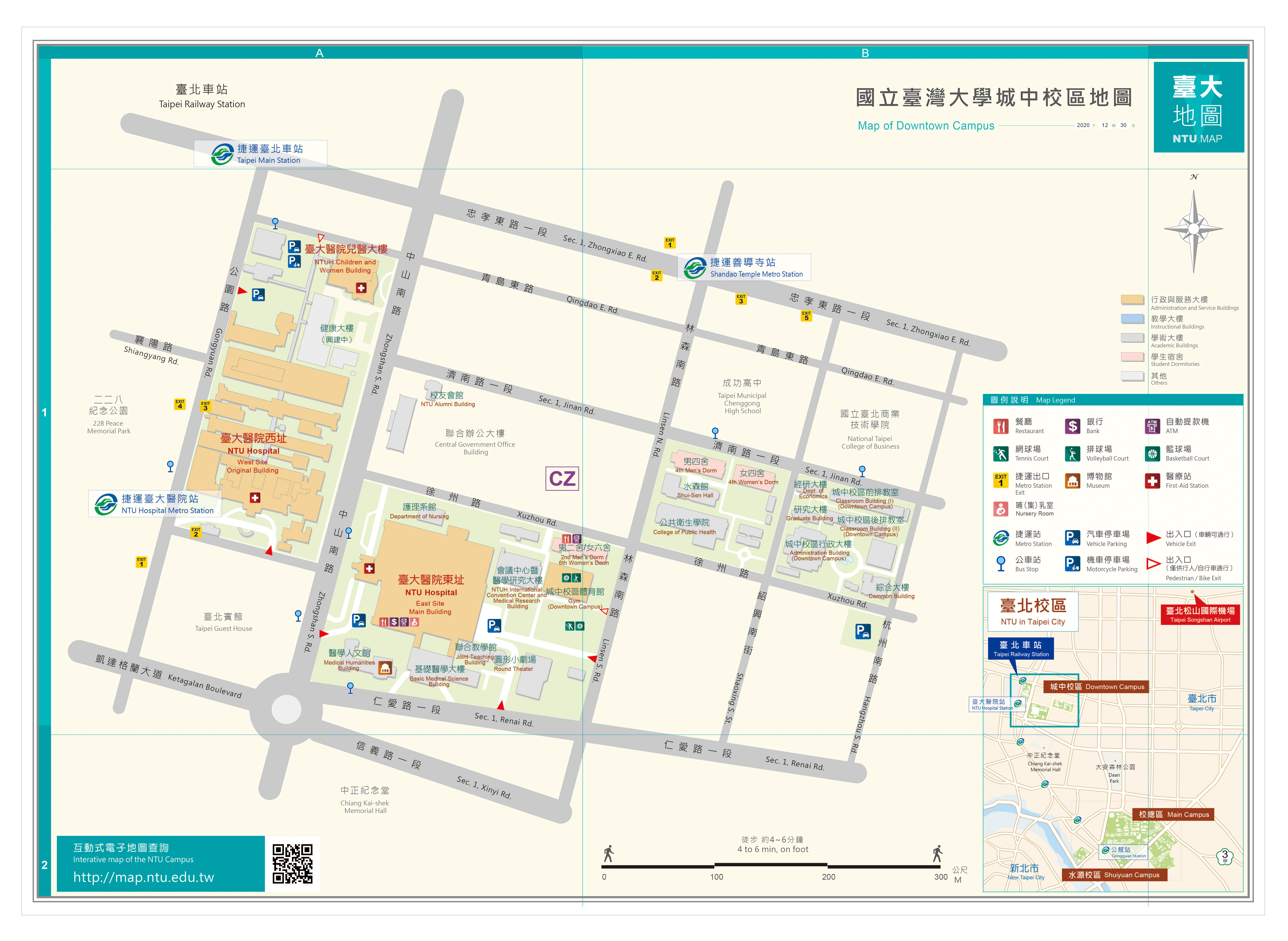 Campus Maps About National Taiwan University