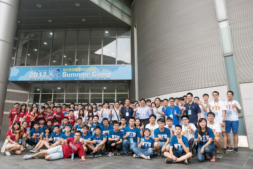 Spotlight -IC Summer Camp: A Gate to IC World - National