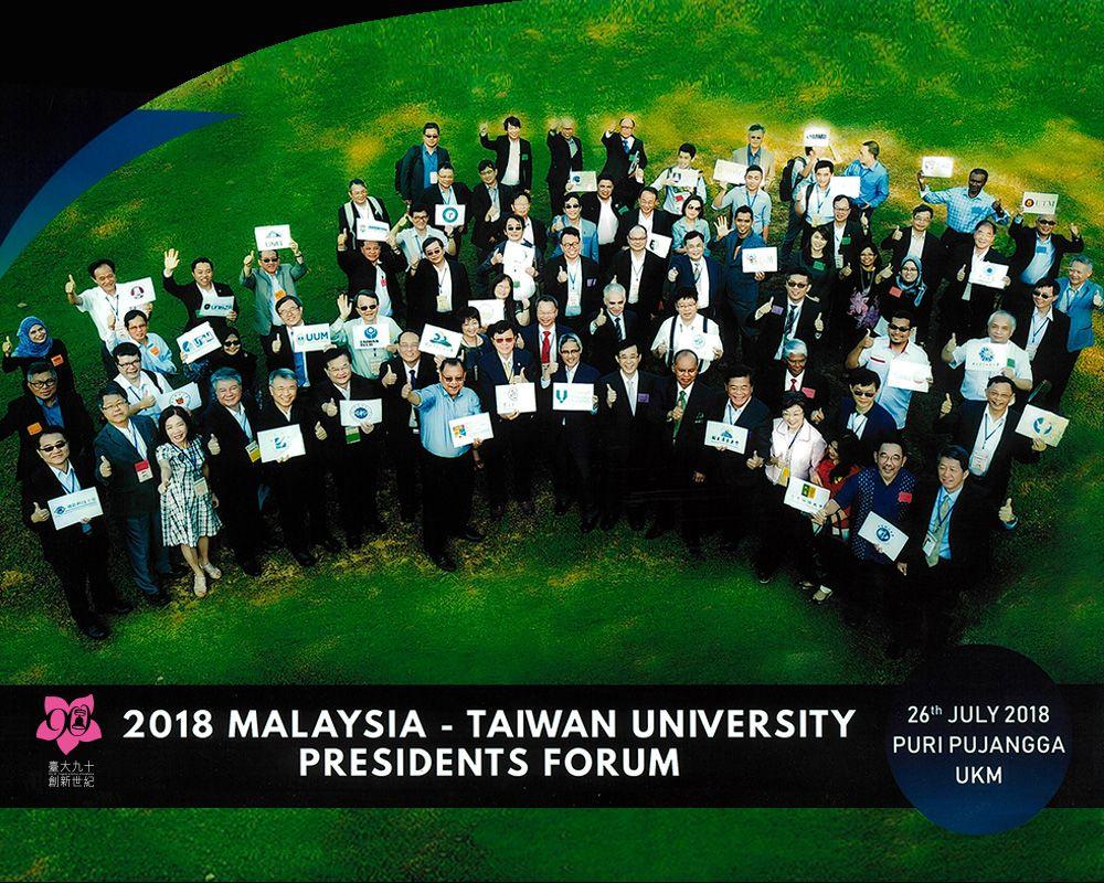 Spotlight - News 2018 - National Taiwan University