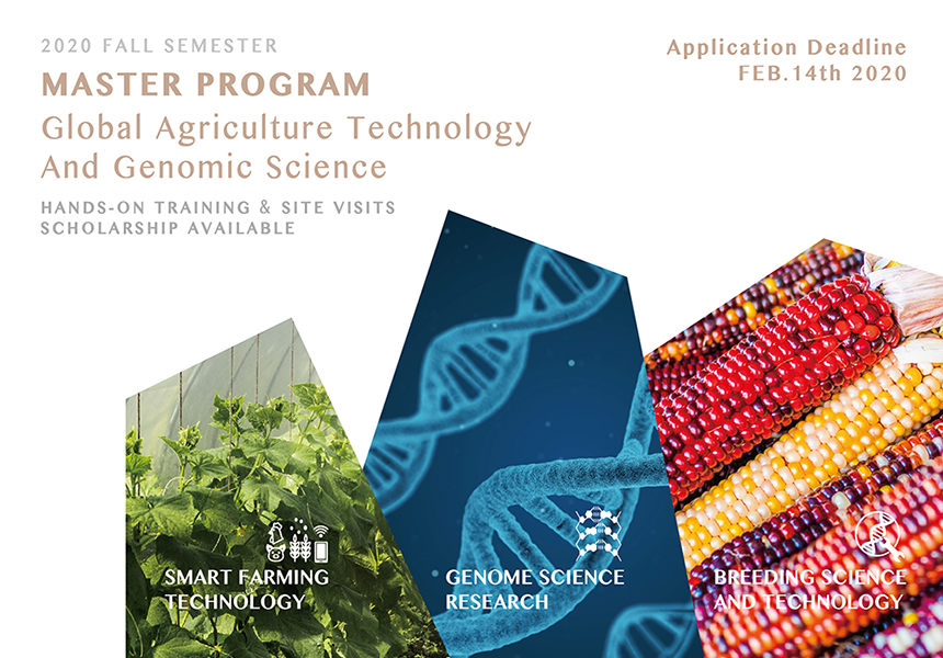 Start your application for the Master Program in Global Agriculture Technology and Genomic Science (Global ATGS)